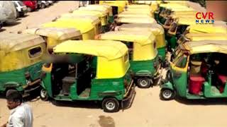 నేడు ఆటో,క్యాబ్‍ల బంద్ : Hyderabad: Cabs, auto-rickshaws Strike Today | CVR News - CVRNEWSOFFICIAL