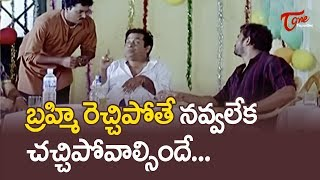 Brahmanandam And  Sunil Hilarious Comedy Scees Back To Back | Telugu Comedy Videos | NavvulaTV - NAVVULATV