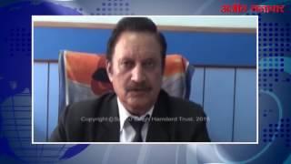 video : पटियाला : नशा तस्करी मामले में जगदीश भोला अदालत में हुए पेश