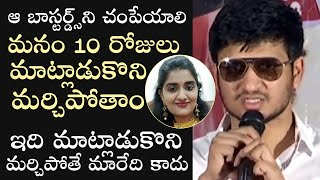 Actor Nikhil Siddharth Strong Speech About Priyanka Reddy Rape And Murder - TFPC