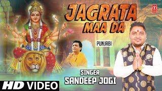JAGRATA MAA DA I SANDEEP JOGI I New Latest Punjabi Devi Bhajan I Full HD Video Song - TSERIESBHAKTI