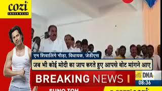 JD(S) MLA Shivalinge Gowda asks to punch those chanting pro-Modi slogans - ZEENEWS