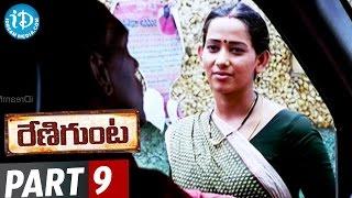 Renigunta Movie Part 9    Johnny    Sanusha    Nishanth    Panneerselvam    Ganesh Raghavendra - IDREAMMOVIES