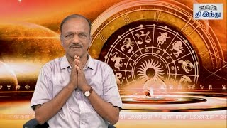 Weekly Tamil Horoscope From 01/12/2016 to 07/12/2016   Tamil The Hindu