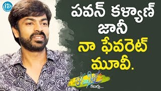 I Like Pawan Kalyan's Johnny Movie - Ravi Varma || Anchor Komali Tho Kaburlu - IDREAMMOVIES