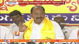 Mahakutami Revuri Prakash Reddy About Confidence To Wins In Warangal West Constituency | iNews - INEWS