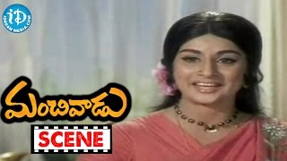 Manchivadu Movie Scenes - Vanisri Meets Kanchana To Enquire About Her Husband || ANR || Raja Babu - IDREAMMOVIES
