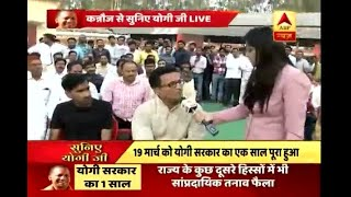 Suniye Yogi Ji: We are unable to recover even the invested amount, say Kannauj farmers - ABPNEWSTV