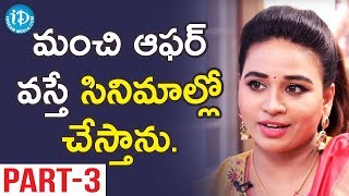 Actress Jayathi Exclusive Interview - Part #3 || Talking Movies With iDream - IDREAMMOVIES