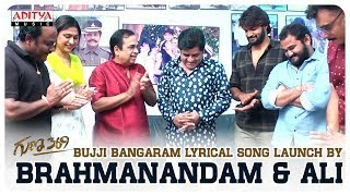 Bujji Bangaram Lyrical Launch By Brahmanandam & Ali | Guna 369 - ADITYAMUSIC