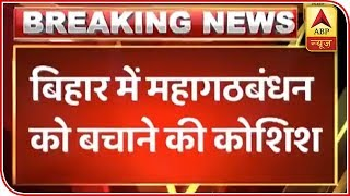 Seat-sharing in Bihar: Congress, RJD may resume talks - ABPNEWSTV