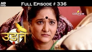 Udaan - 9th March 2019 : Episode 513