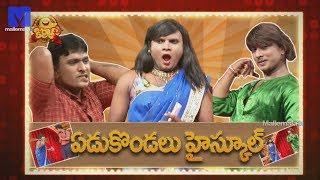 Jabardasth Adire Abhi 'Kiraak Comedy Show' - 29 : Edukondalu High School - MALLEMALATV