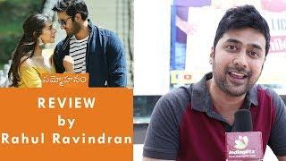 Sammohanam review by Rahul Ravindran || Sudheer Babu & Aditi Rao Hydari || #SammohanamReview - IGTELUGU