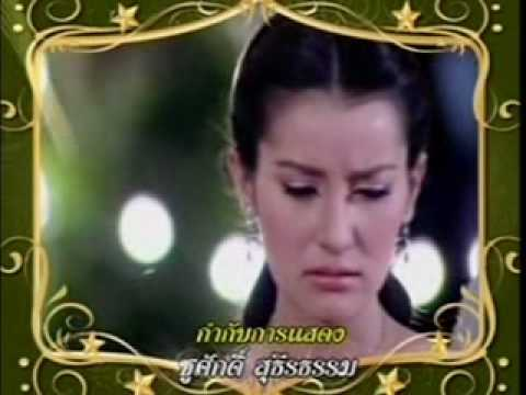 Phim Khmer Thai Movie