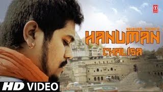 श्री हनुमान चालीसा SHRI HANUMAN CHALISA I SHUBHAM TIWARI I New Latest Hanuman Bhajan - TSERIESBHAKTI