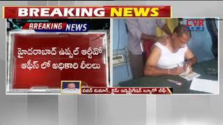 ఆఫీస్ లో మసాజ్ | RTO Vehicle incharge Suresh massage in office | Hyderabad | CVR News - CVRNEWSOFFICIAL