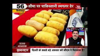 Shatak Aajtak: Delhi Chief Secy Anshu Prakash Making False Accusations - Dy CM Manish Sisodia - AAJTAKTV