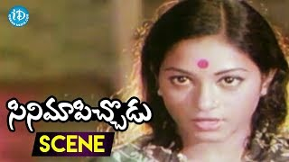 Cinema Pichodu Movie Scenes - Seetha Goes To Her Birth Place || Raghunath Reddy - IDREAMMOVIES