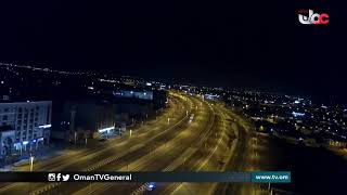 مشاهد جوية من ولاية #صحار بعد سريان فترة #منع_الحركة