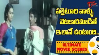 Nagarjuna & Meena Best Movie Scenes | Ultimate Movie Scenes | TeluguOne - TELUGUONE