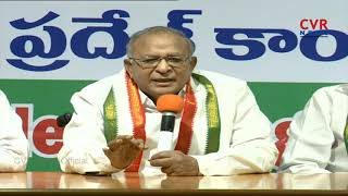 Congress Senior Leader Jaipal Reddy Specks To Media In Gandhi Bhavan | CVR NEWS - CVRNEWSOFFICIAL