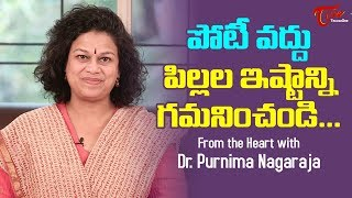 Respect Your Child's Interests | Motivational Videos | by Dr Purnima Nagaraja - TeluguOne - TELUGUONE