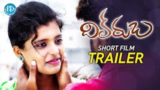 Dilruba Short Film Trailer || Vamshi Chand Punnam || Ghana Shyam || VCapture Pictures - IDREAMMOVIES