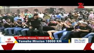 Yahama's Mission 10,000 km culminates in Chennai - ZEENEWS