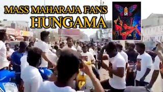 Ravi Teja Fans Hungama | Disco Raja Movie | Ravi Teja | Nabha Natesh | Payal Rajput | VI Anand - TFPC