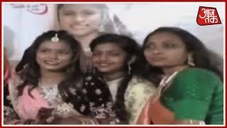 Surat में हीरा कारोबारी की बेटी बन संन्यासी - AAJTAKTV