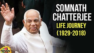 Somnath Chatterjee Life Journey | #SomnathChatterjee is No More | MP Somnath Chatterjee | Mango News - MANGONEWS