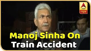 Medical teams are rushing to the spot: MoS Railways Manoj Sinha on train accident - ABPNEWSTV