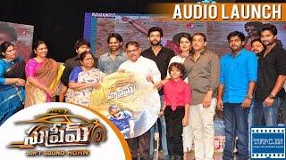 Supreme Movie Audio Launch Video   Sai Dharam Tej   Rashi Khanna   TFPC - TFPC