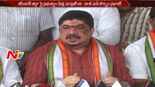 Ex MP Ponnam Prabhakar Fires on KTR over Khammam IT Hub || NTV - NTVTELUGUHD