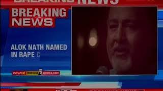 MeToo: FIR filed against Alok Nath for allegedly raping director Vinta Nanda - NEWSXLIVE