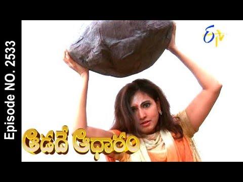 Aadade Aadharam | 29th  August 2017| Full Episode No 2533| ETV Telugu | cinevedika.com
