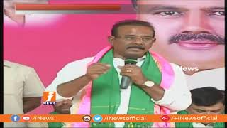 TRS MP Boora Narsaiah Comments On Chandrababu Naidu At Rythu Sammelanam In Ibrahimpatnam | iNews - INEWS