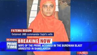 Burdwan blast mastermind's wife held in Bangladesh - TIMESNOWONLINE