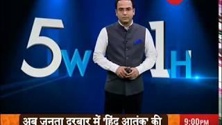 5W1H: Akhilesh yadav files nomination from Azamgarh - ZEENEWS
