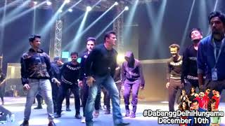Salman Khan ROCKS at grand rehearsals for Dabangg Tour concert in New Delhi - HUNGAMA