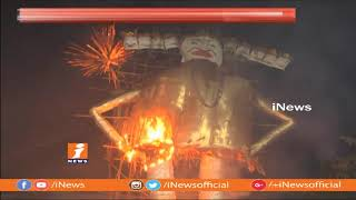 Ravana Vadha In Khammam on Eve of Vijayadashami | Dussehra Celebrations in Khammam | iNews - INEWS