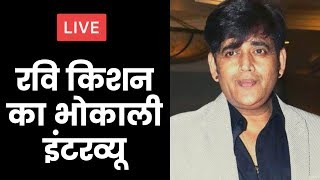 Bhojpuri Actor & BJP candidate Ravi kishan exclusive interview on Lok Sabha Elections 2019 - ITVNEWSINDIA