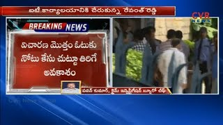 TPCC Working president Revanth Reddy reached IT office  | Enquiry Started | CVR NEWS - CVRNEWSOFFICIAL