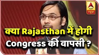 """BJP giving tough fight to Cong even after anti-incumbency"" 
