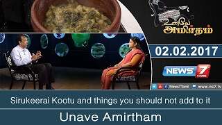 Unave Amirtham 02-02-2017 Sirukeerai Kootu and things you should not add to it – NEWS 7 TAMIL Show