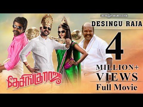 Desingu raja tamil film mp3 free download
