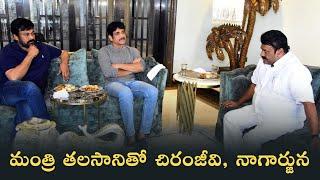 Minister Talasani Srinivas Meets #Chiranjeevi & #Nagarjuna Over Film Industry Development - TFPC