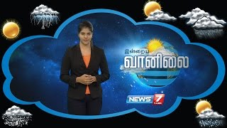 Weather Forecast 01-08-2016 – News7 Tamil Show