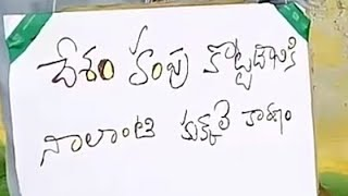 """""""August ,,15,,2018."""""".Telugu short film Nallamada - YOUTUBE"